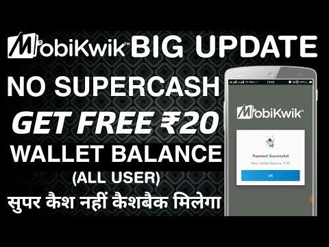 Mobikwik Cashback Offer : NO SUPERCASH • 100% Cashback • Free Rs. 20 Wallet • V Talk
