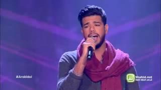 #x202b;مهند الحسين – انا يا طير– الحلقات المباشرة – Arab Idol#x202c;lrm;