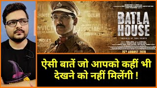 Real Story of Batla House Movie   Unknown Facts & Story Discussion