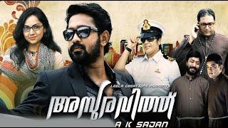Asuravithu Malayalam Full Movie   Asif Ali   Samvrutha Sunil   Latest Malayalam Movies Online