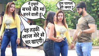Aapke Boyfriend Se Pyar Karti Hun Prank | Prank On Cute Couples | Funny Comedy Prank | {BrbDop}