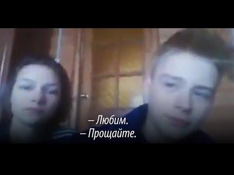 Xxx Mp4 Последние кадры Кати и Дениса Псковская трагедия 3gp Sex