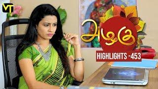 Azhagu - Tamil Serial | அழகு | Episode 453 | Highlights | Sun TV Serials | Revathy | Vision Time