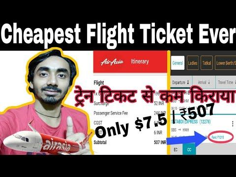 Cheapest Flight Ticket : Air Asia-Bhubaneswar to Kolkata (₹507) : How to book explained : Must Watch