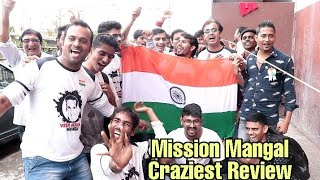 Mission Mangal Craziest Review   Gaiety Galaxy