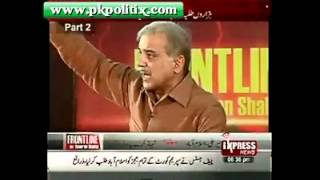 Front Line - With Kamran Shahid - 13 June 2012 - P - 2