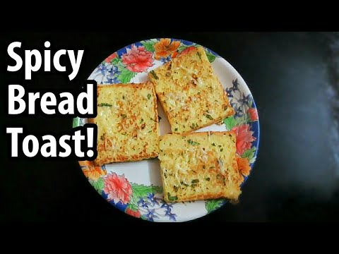 Spicy bread toast   bread toast in Tamil