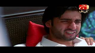 Rukhsaar - Last Episode 24 | GEO KAHANI
