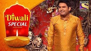 Diwali Special With Kapil Sharma   Kapil On Indian Festivals