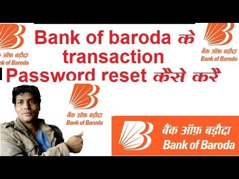 how to/forgot  transaction Password/for internet banking  in/bank of barda : 2018