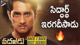 Vadaladu Movie B2B Best Scenes | Siddharth | Catherine Tresa | Thaman S | 2019 Latest Telugu Movies