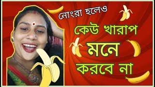 Vigo Boudi and Tiktok Celebrities | Bangla New Funny Video 2018 | pukurpakami