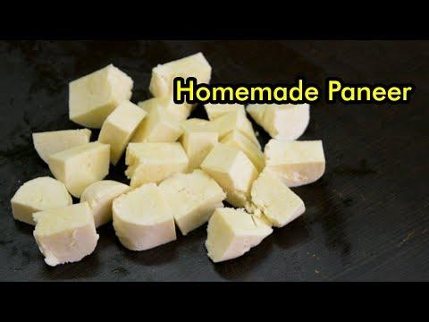 Homemade Paneer | பன்னீர் | Paneer recipe  | How to make paneer at Home