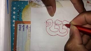 របៀបឆ្លាក់អក្សរ ឃ | How to draw letter Kho