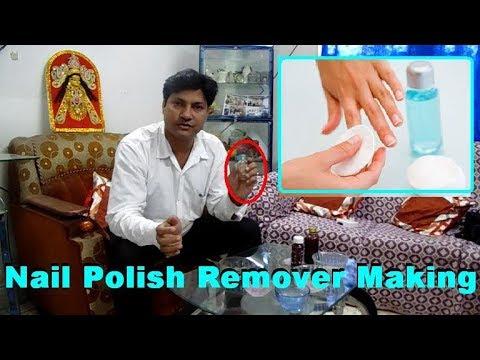 How to make nail polish remover.Nail polish remover making.