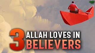 3 QUALITIES THAT ALLAH LOVES IN BELIEVERS