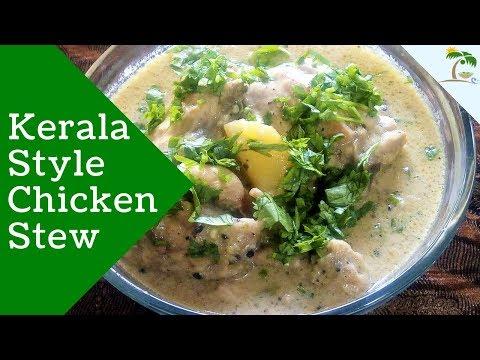 Nadan Chicken Stew || നാട൯ കോഴി സ്റ്റൂ - Kerala Style