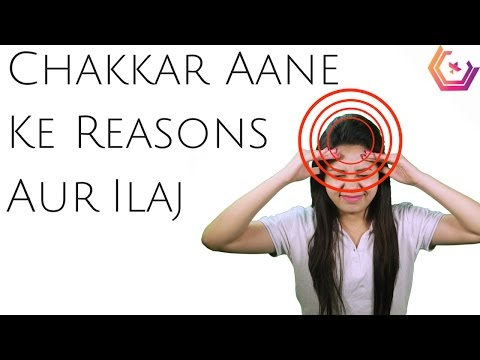 Chakkar Aane ke Reasons aur Ilaj (चक्कर आना) - Vertigo Treatment in Hindi