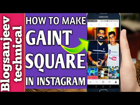 How to make big picture on Instagram (Banner picture) -Gaint square Instagram | Hindi / Urdu |