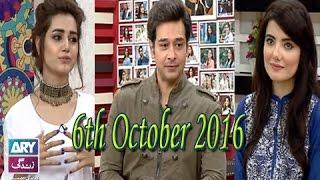 Salam Zindagi - Guest: Anum Fayyaz &  Zainab Jamil - 6th October 2016