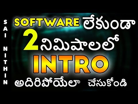 how to create intro without any software || make youtube intro easy 2017 in telugu