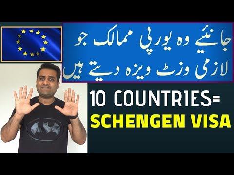 Easiest Schengen Visa Countries in Europe Which Issue Easy Visa. Latest Visa Information.