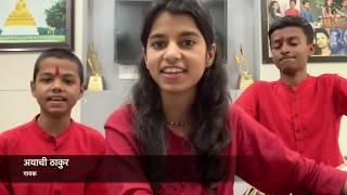 Vo Bharat Desh Hai Mera - Patriotic Song (COVER) by Maithili Thakur, Rishav Thakur and Ayachi Thakur