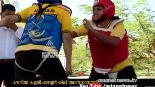 National martial arts championship at Thiruvananthapuram