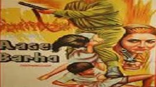 Aage Badho (1947 )Hindi Full Movie  | Classic Hindi Movies |  Dev Anand Movies |