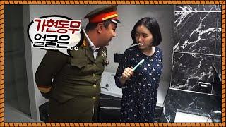 북한말로 아내한테 치명적인척을 해보았습니다