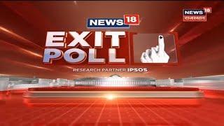 Exit Poll Result: राजस्थान में 22-23 सीटें BJP के झोली में