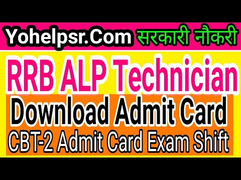 RRB ALP CBT-2 Admit Card Download   Exam Center,Exam City ,Exam Shift See here