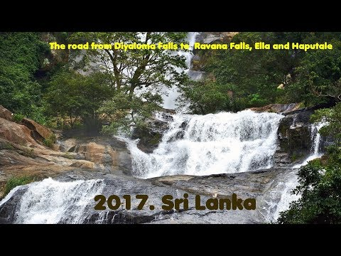 MyWay. Sri Lanka. 2017. 03b. Diyaluma Falls - Ravana Falls - Ella - Haputale