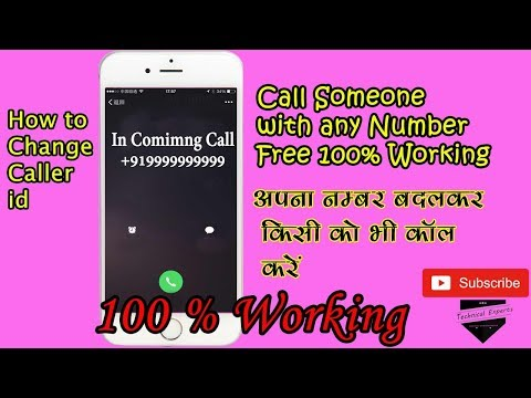 How to call someone with Different Number    100% Working 2018 किसी को भी call करे किसी भी नंबर से
