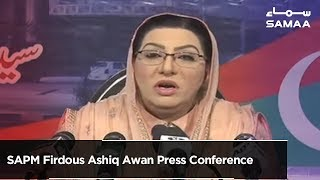 SAPM Firdous Ashiq Awan Press Conference| SAMAA TV | 21 July 2019