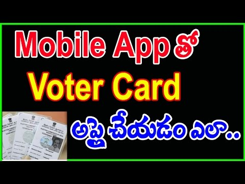 Voter Card Apply in Mobile app or Computer process in Telugu