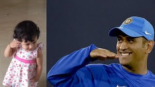 MS Dhoni teaching Ziva salute & army drill on Independence Day, Watch| Oneindia News