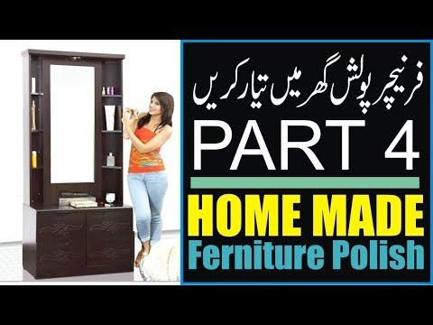 how to make furniture ki polish wood furniture polish ingredients part 4 by vocal of amir