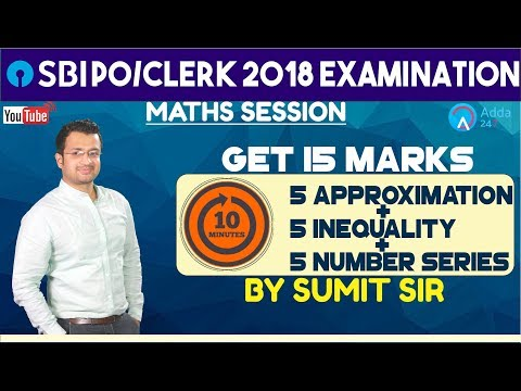 5 Approximation + 5 Inequality + 5 Number series | Get 15 marks in 10 minutes | Sumit sir