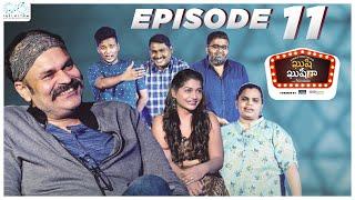 Kushi Kushiga | Episode 11 | Stand Up Comedy Series | Naga Babu Konidela Originals | Infinitum Media