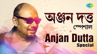 Weekend Classics Radio Show   Anjan Dutta Special   অঞ্জন দত্ত স্পেশাল   Kichhu Galpo, Kichhu Gaan