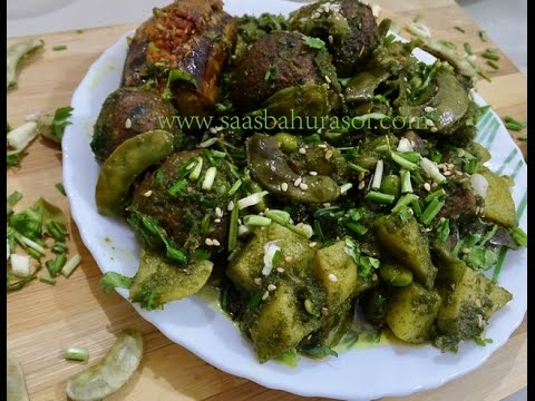 Undhiyo Recipe   How To Make Undhiyu   Surti Undhiyu   Green Undhiyu   SaasBahuRasoi