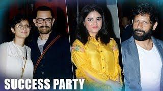 Success Party Of Secret Superstar | Kiran Rao | Zaira Wasim