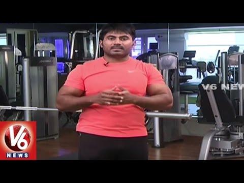 Exercises For Chest And Lats   Trainer Venkat Fitness Tips   Fit Center   V6 News