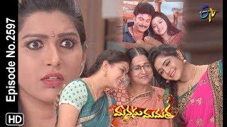 Manasu Mamata | 17th May 2019 | Full Episode No 2597 | ETV Telugu
