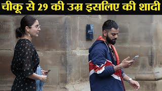 Anushka Sharma reveals the reasons for getting married to Virat Kohli early | वनइंडिया हिंदी