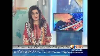 Khyber News Headlines 12:00 PM - 22 February 2017