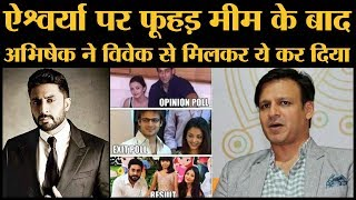 Abhishek Bachchan ने Vivek Oberoi को दी Munna bhai MBBS वाली dose, Amitabh bachchan ने किया ignore