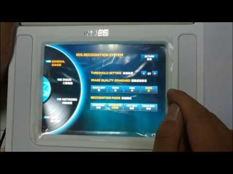 ZK U160 biometric time attendance fingerprint reader - Door