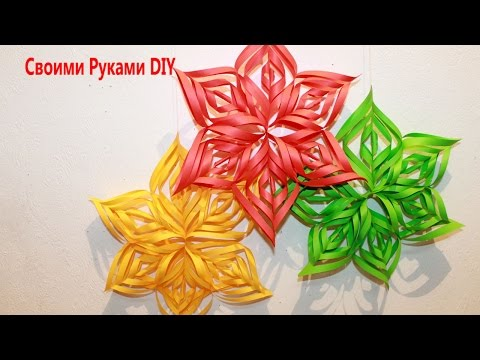 How to Make an Easy 3D Paper Snowflake